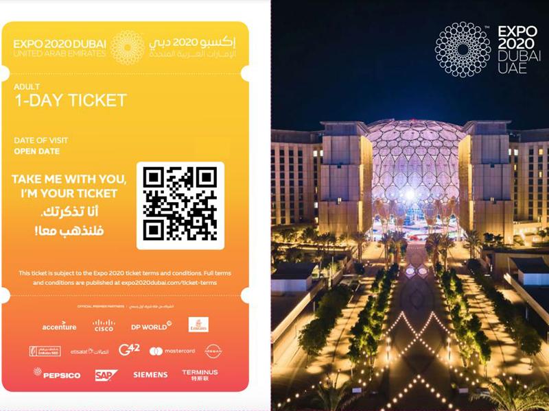 Expo Dubai 2020 Tickets